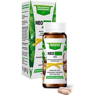 Капсулы для похудения Neo Slim AKG