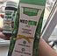 Капсулы для похудения Neo Slim AKG, фото 4