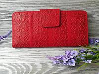 Кошелек женский красный с вышиванкой