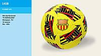 М'яч футбол 1418 FC BARCELONA, PU, №5, 32 панели, 400 г