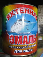 Эмаль для пола ПФ-266 «Яхтенная» 2,8 кг