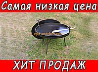 Сковорода для пикника с крышкой из диска бороны 40 см.