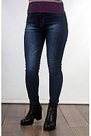 Женские повседневные джинсы с высокой посадкой 14406
