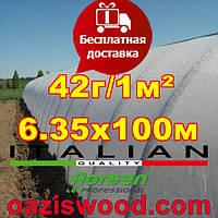 Агроволокно р-42g 6,35*100м AGREEN 4сезона белое Итальянское качество
