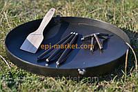 Сковорода из диска для пикника, костра (мангал, садж, гриль).