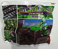 Торфяные таблетки «Rich Land» 10 шт, 41 мм