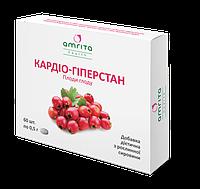 Кардио-гиперстан, 60 табл.Амрита