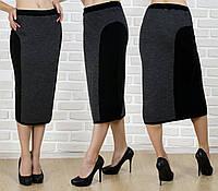 Женская юбка миди (ботал)