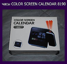 Проекционные часы COLOR SCREEN CALENDAR 8190