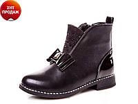 Стильные шикарные ботиночки для девочки(р33-38)