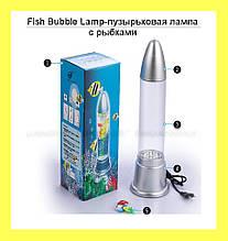 Fish Bubble Lamp-пузырьковая лампа с рыбками