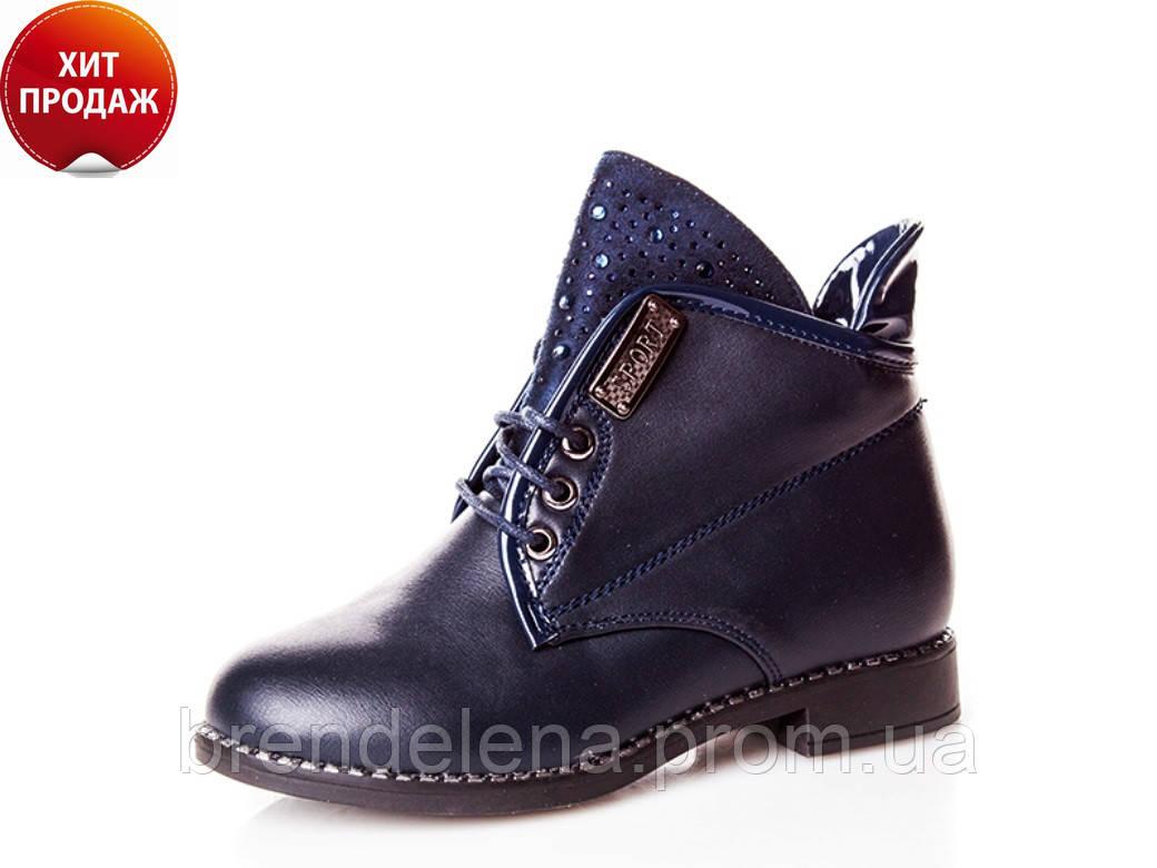 Детские ботинки для девочки р (33-36) 35