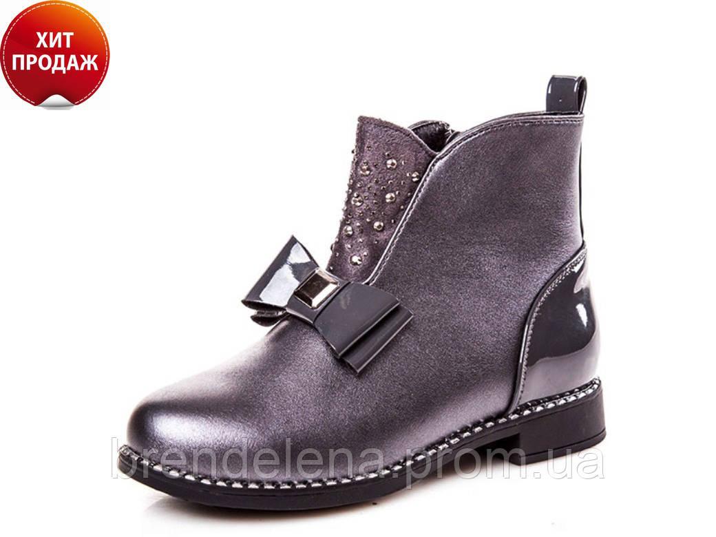 Детские ботинки для девочки р (34-37) 37