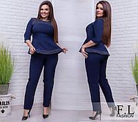 Женский костюм с брюками нарядный (ботал)