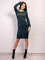 Платье средней длины с бусинками 2165