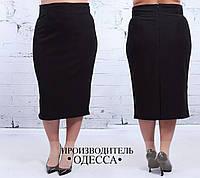 Женская юбка черная(ботал)