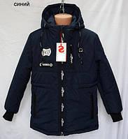 Куртка весенняя для мальчика Драйв
