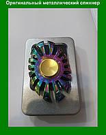 Необычный металлический спиннер с гравировкой вкоробке,антистрессовая игрушка Fidget Spinner!Акция