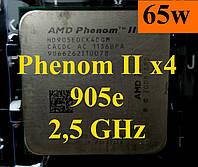 Процессоры (б/у) AMD Phenom II X4 905e, 2,5ГГц, Tray 945 910 925