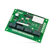 АCX-200 Охранная сигнализация Модуль расширения проводных зон и выходов