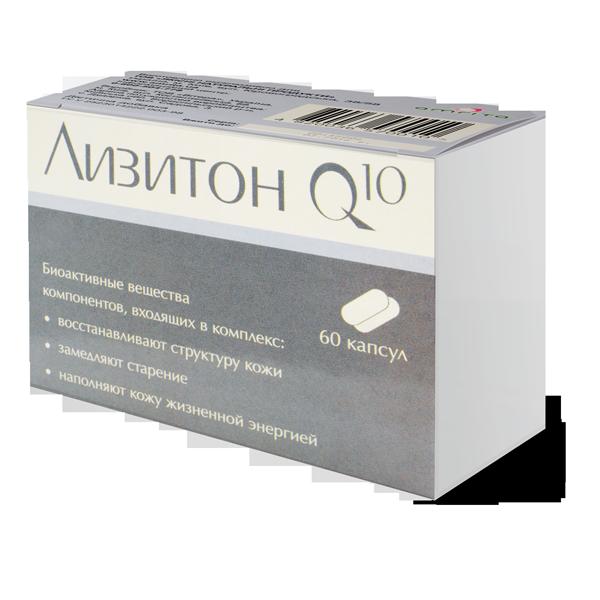 Q10 (Лизитон) 60 капс. Амрита