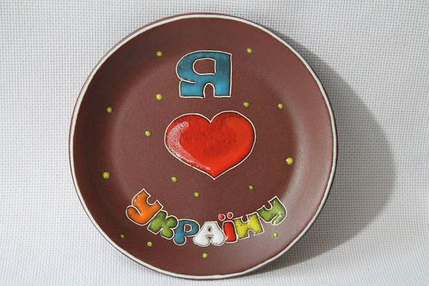"""Блюдце керамическое под чашку """"Я люблю Украину"""""""