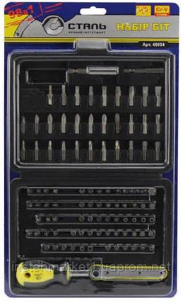 Отвертка со сменными насадками Сталь 98 в 1 (арт. 49054), фото 2