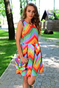 Платье яркое Rainbow