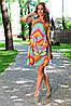 Платье яркое Rainbow, фото 4