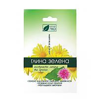Зеленая глина с экстрактом лопуха и арники, 50 г, ТМ NaturPro