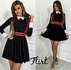 Женское платье Алиса расклешенное с манжетом красный марсал беж черный синий