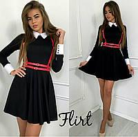 Женское платье Алиса расклешенное с манжетом красный марсал беж черный синий , фото 1