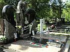 Пам'ятник Серці № 5, фото 3