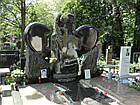 Памятник Сердце № 5, фото 2