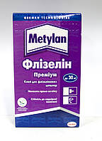 Клей для обоев Metylan Флизелин Премиум 250г