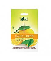 Желтая глина с экстрактом лимона и мяты, 50г, ТМ NaturPro