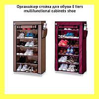 Органайзер стойка для обуви 6 tiers multifunctional cabinets shoe!Акция