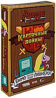 Карточные войны: Бимо против Леди Ливнерога (Adventure Time: Card Wars - BMO vs. Lady Rainicorn), Настольная игра