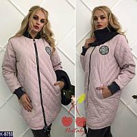 Женская куртка розовая (снуд в комплекте) ботал