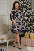 Женское платье нарядное  (ботал)
