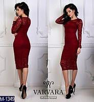 Женское платье гипюровое миди (ботал)