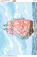 Схема для вышивки бисером  СВ 2034 Алые паруса  формат А2