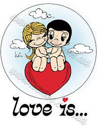 День святого Валентина (день закоханих)