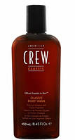 Гель для душа класический American Crew Classic Body Wash 450 мл