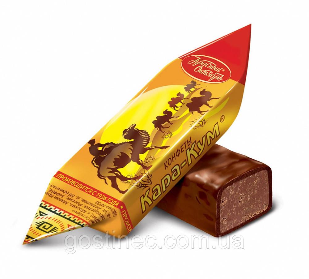 Шоколадні цукерки Каракум фабрика Червоний Жовтень