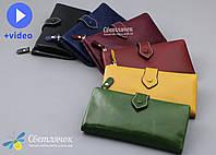 Кошелек портмоне женское кожаное красный, зеленый, синий, желтый, черный, малиновый Dioumisa