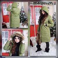 Женская зимняя куртка (ботал)