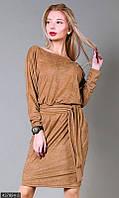 Замшевое Платье 437884-3