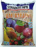Удобрение для плодовых 2 кг
