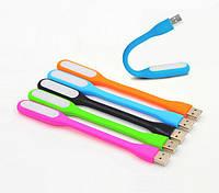 USB светодиодная портативная лампа, фото 1